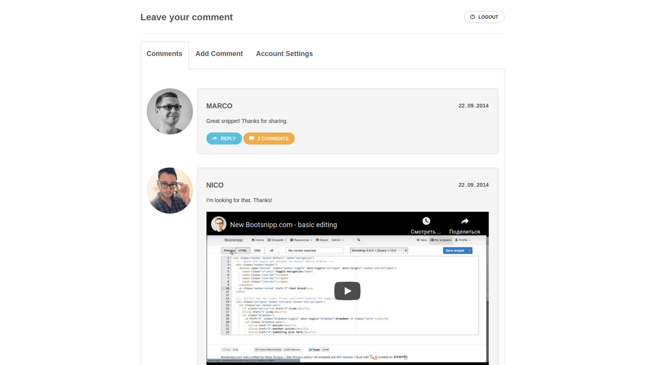 Demo image: Bootstrap UI Comments